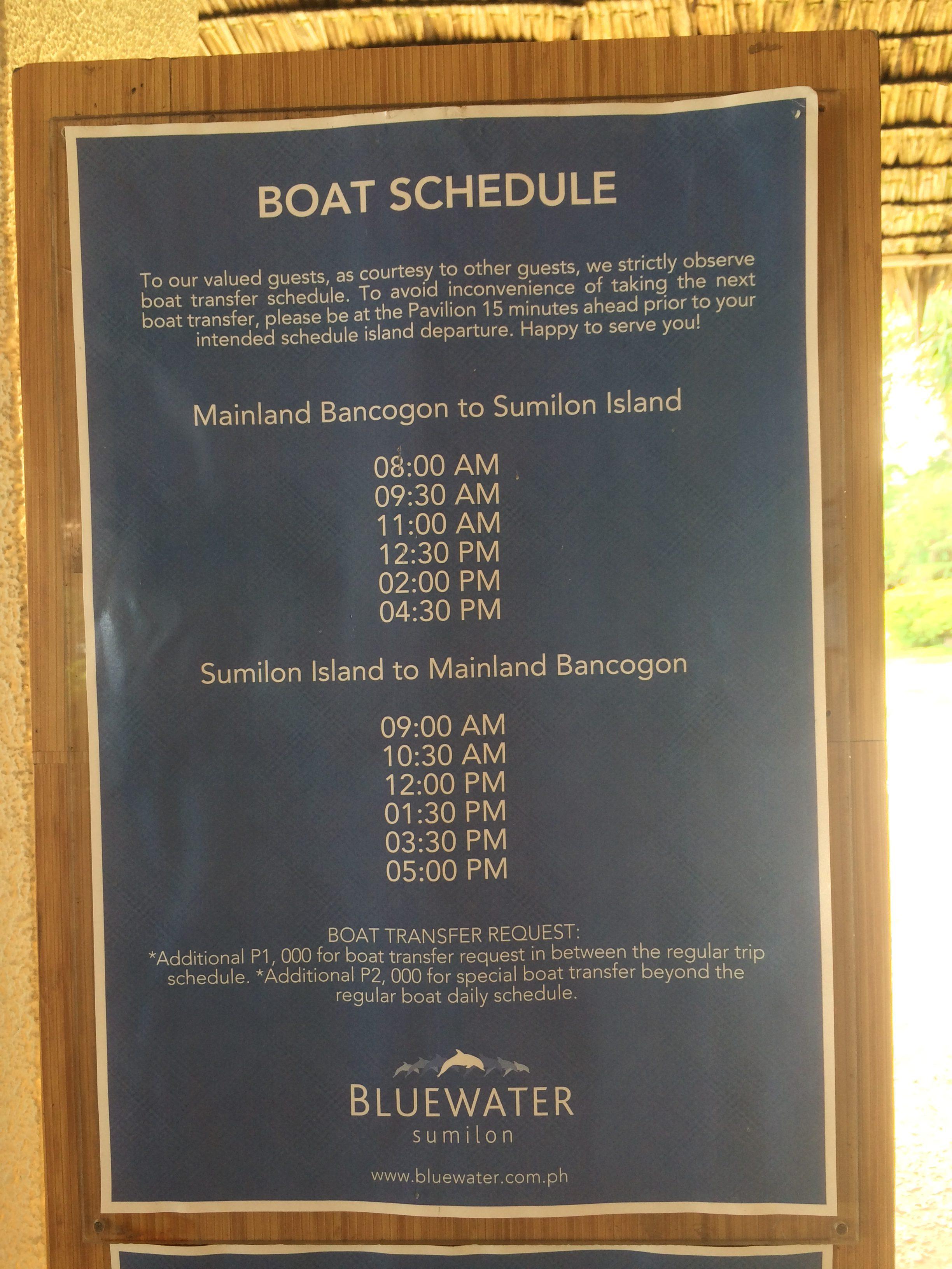 送迎ボートの時刻表