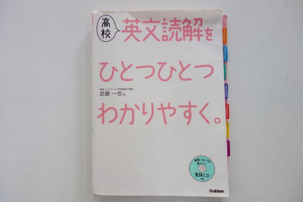 高校英文法を終わらせていないようでは話になりません。高校英文法は日本で終わらせておきましょう。