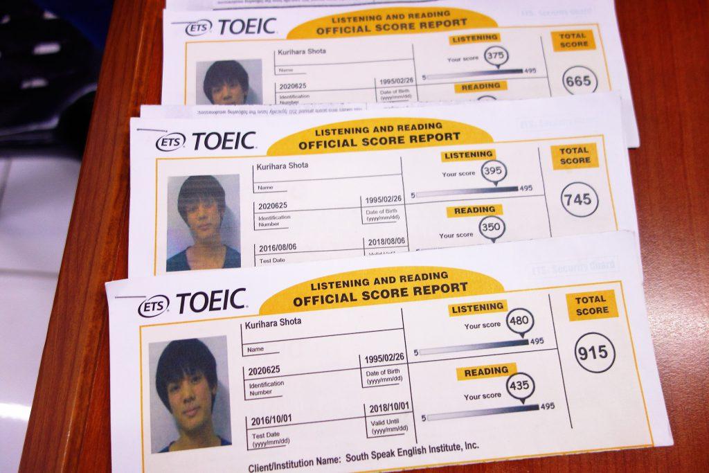 ShotaさんのTOEICスコア結果。留学5か月目の10月のTOEIC(旧式)で915点を叩き出した