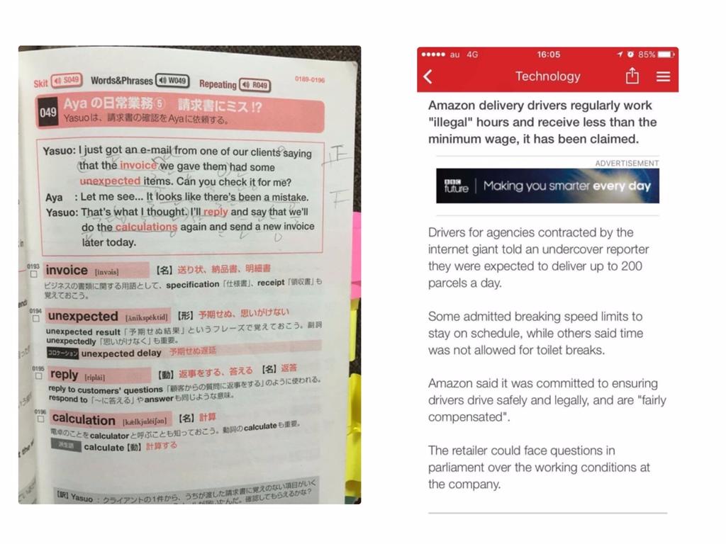 留学初期の頃のリーディング対策の参考書(左)と、BBCの記事(右)「この分量なら30秒ほどで読めます」とShotaさん